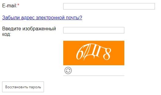 training.baltinform.ru пароль