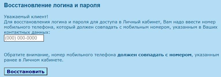 ucanet.ru пароль