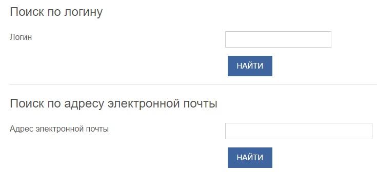 dppo.edu.ruпароль