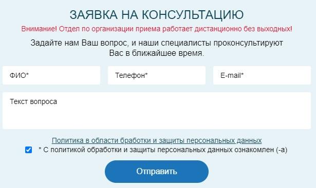 urgaps.ru заявка