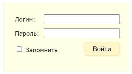 ЛГПУ вход