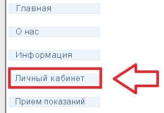 vlad-vc.ru личный кабинет