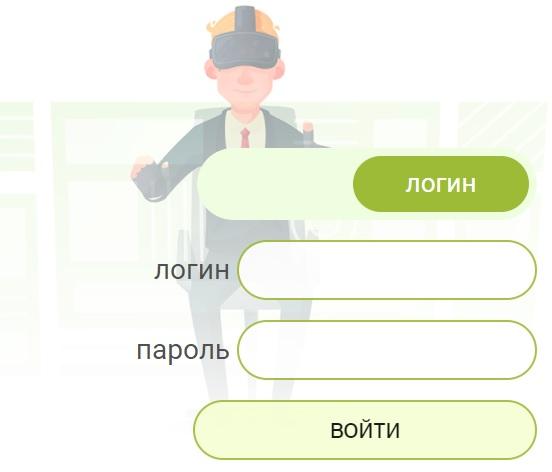 vnu.ru вход