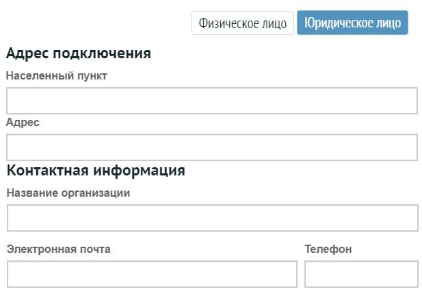 vshk.ru регистрация