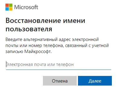 Xbox пароль