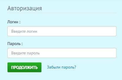 Кат Телеком Косулино вход