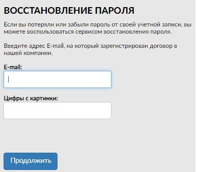 Мовизор пароль