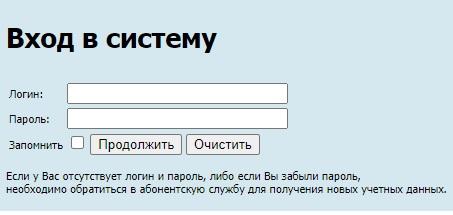 Красногорье-ДЭЗ вход