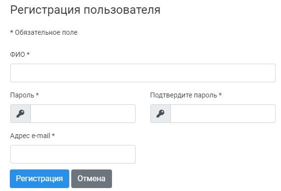 Красноярккрайгаз регистрация