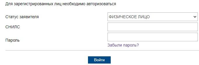 МРСК Центра и Приволжья вход