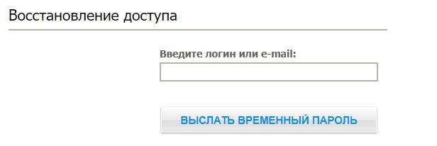 Нефтьмагистраль пароль