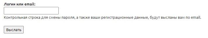 Нахабино.ру пароль