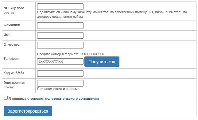 МЭК регистрация