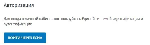 МТУ Ространснадзора по СКФО