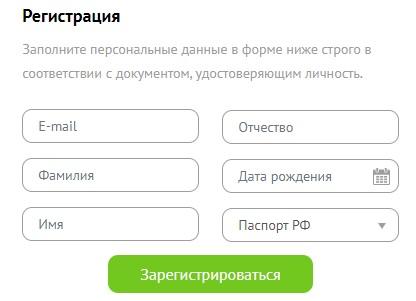 НГУ регистрация