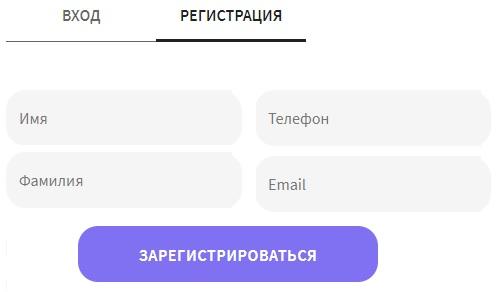 НДФЛка регистрация