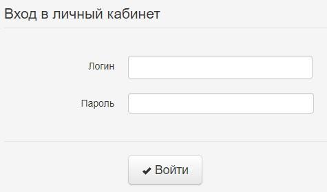 vermont-it.ru вход