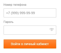 vianor-tyres.ru вход