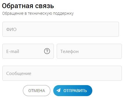 vlrg.ru связь