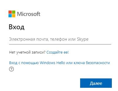 VLSC Microsoft вход