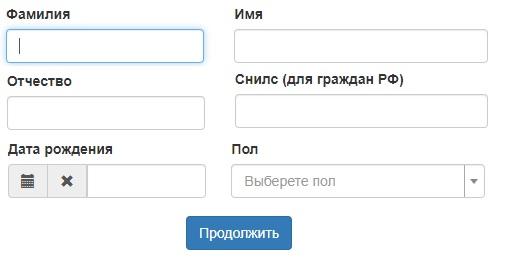 КубГТУ регистрация
