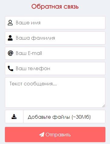 Курскводоканал заявка