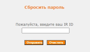 QNET пароль