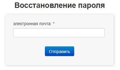 Аттестация ИРО 73 пароль