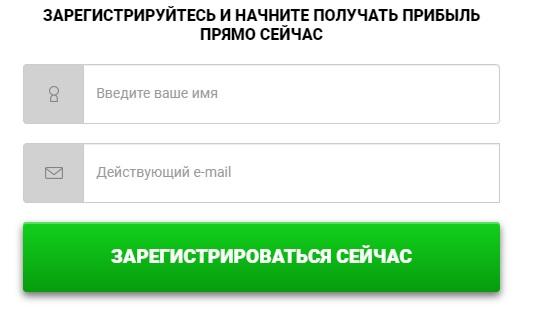 Квантум Системс регистрация