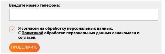 КВС регистрация