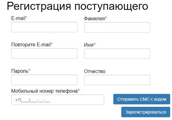 МИИГАиК регистрация