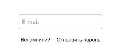 МИП пароль
