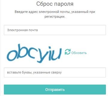 I-Say пароль