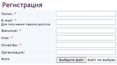 КОЭРСО СОИРО регистрация