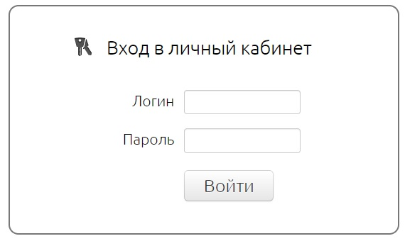 КОСМОС ТВ вход