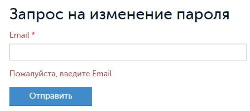 Znanium пароль