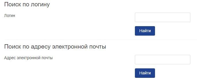 БГПУ пароль