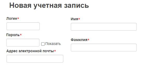 БелИРО регистрация
