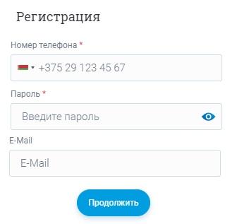 Белпочта регистрация