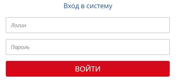 БелТрансСпутник вход