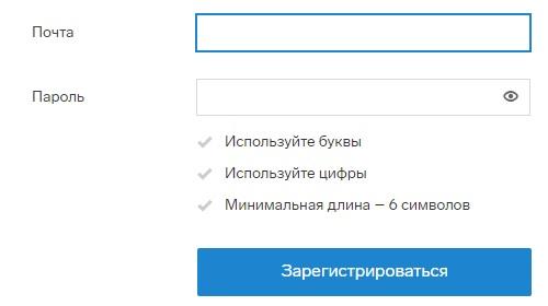Контур Закупки регитсрация