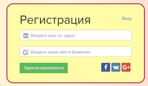 Katrin4s.com регистрация