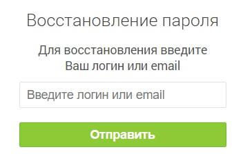 Мираполис МЮИ пароль
