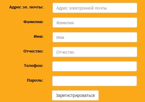 Kdez74.ru регистрация
