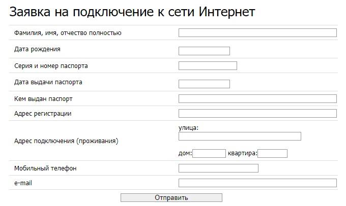 kinnet.ru регистрация