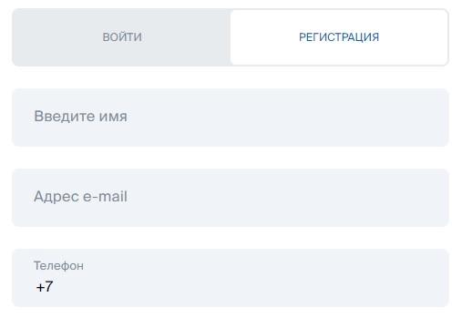 БКС Форекс регистрация