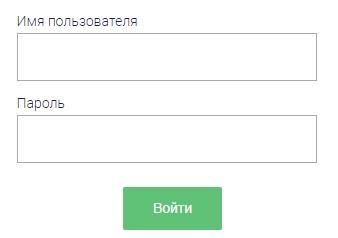 БОСС Контроль вход