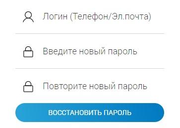gmkaluga.ru пароль