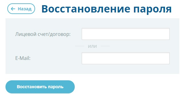 lk.krasvk.ru пароль