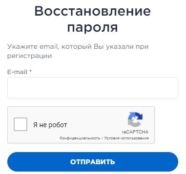 Надежда пароль